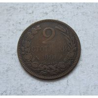 Болгария 2 стотинки 1901