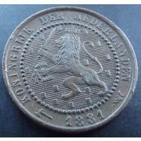 Нидерланды. 1 цент 1881