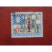 Чехословакия 1985г. Спорт.