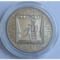 Венгрия 100 форинтов 1990 года. Состояние UNC!