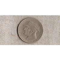 Польша 10 злотых 1967  1897 1947 //(GB)/