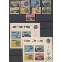 """Олимпийские игры """"Токио-64"""". Гондурас. 1964. 9 марок и 2 блока (полный комплект). Michel N 607-615, бл6 (127,0 е)"""