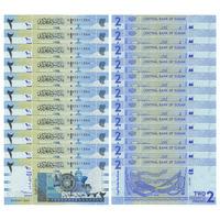 Судан. 2 фунта 2006 г. (10 шт.) [P.65] UNC