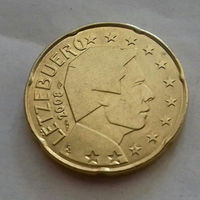 20 евроцентов, Люксембург 2008 г.