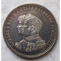 Португалия, 500 рейсов, 1898, 400 лет открытия Индии, серебро