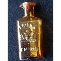 Аптечная бутылочка  царизм