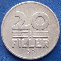 20 филлеров 1983 ВЕНГРИЯ
