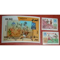 Ирак Олимпиада 2004г.