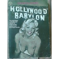 Книга о звездах Голливуда - Hollywood Babylon