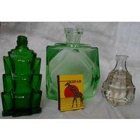 Три старинные фигурные бутылочки от парфюма: зелёная, салатовая и белая. Клеймо. Начало прошлого века.