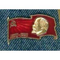 120 лет со дня рождения Ленина