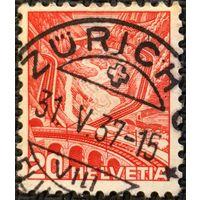 ЦІКАВІЦЬ АБМЕН! 1936, чыгунка, 20 рапэн