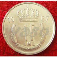 7593:  1 франк 1986 Люксембург