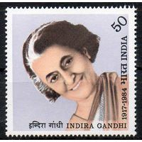 Индира Ганди  Индия 1984 год чистая серия из 1 марки