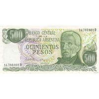 Аргентина500 песо 1977 (ПРЕСС)