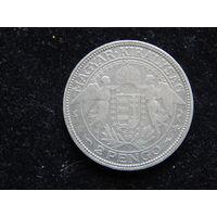 Венгрия 2 пенго 1933 г