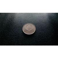 1 лит 2002