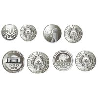 Узбекистан НАБОР 4 монеты 2018 50,100, 200, 500 сум UNC