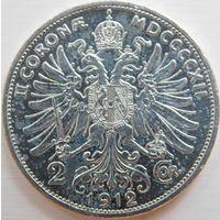 15. Австрия 2 кроны 1912 год, серебро.