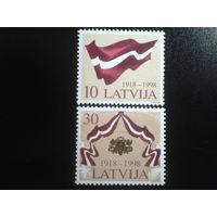 Латвия 1998 флаг и герб полная серия