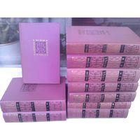 Жорж Санд. Собрание сочинений в 9 томах + дополнительный том (комплект 10 книг)