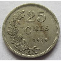 Люксембург 25 сантимов 1938