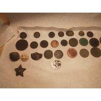 Монеты разных эпох.