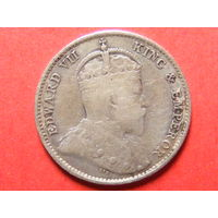 5 центов 1903 года Гонконг