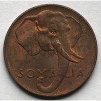 Итальянское Сомали 1 сентисимо 1950 года. Слон (XF)