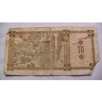 Грузия 10 лари 1993г. 086521  распродажа