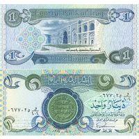 Ирак 1 динар. UNC распродажа