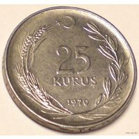 Турция, 25 куруш 1970 года, КМ# 892.3