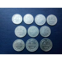 10 серебряных монет СССР  1924-30 гг. + 2 медные монеты 1924 г.