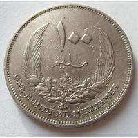 Ливия 100 миллим 1965 г