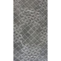 Тюль занавесочная метровая 1,45х5,0м натуральная