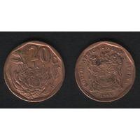 Южная Африка (ЮАР) km136 20 центов 1995 год (b06)