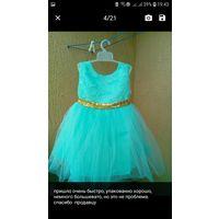 Очень красивое платье р.110