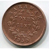 САРАВАК - ЦЕНТ 1930