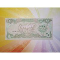 Ирак 25 динар 1990г.