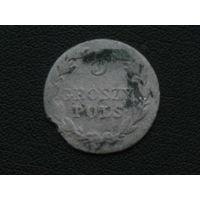 5 грош 1826