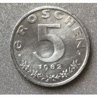 Австрия 5 грошен 1982 г.