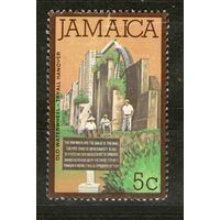 Ямайка. Чистая. Лот-7