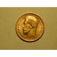 5 рублей 1900 ФЗ золото