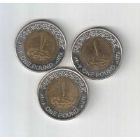 1 фунт Египта.