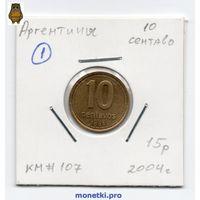 Аргентина 10 сентаво 2004 года -1