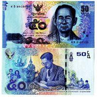 Таиланд Тайланд 50 бат 2017 год UNC пресс Король Рама IX Пхумипон Адульядет ! ПАМЯТИ КОРОЛЯ . (Без обозначения года) .  распродажа