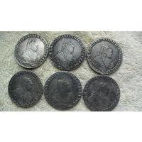 Коллекция Монет 1 руб Елисавета I. 1745-1753гг. посеребрянные. гурт.  (40 мм) распродажа