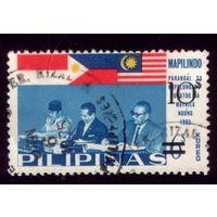 1 марка 1973 год Филиппины 1056