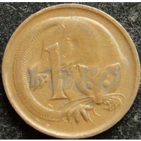 908:  1 цент 1970  Австралия бронза