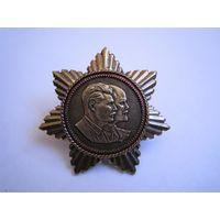 Знак звезда семиконечная Сталин-Ленин (на закрутке)